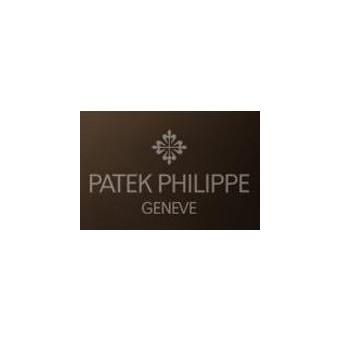 Гарантийный ремонт Patek Philippe
