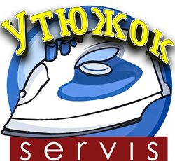 Утюжок-сервис