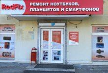 Наш филиал в Екатеринбурге