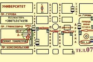 В г. Донецке +380713174158, в г. Луганске +380721106265